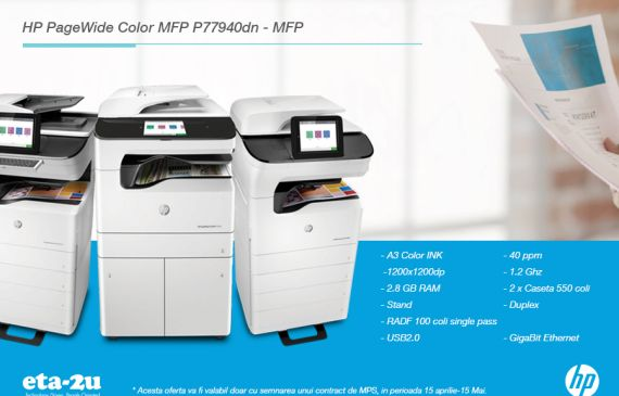 HP Page Wide Color MFP